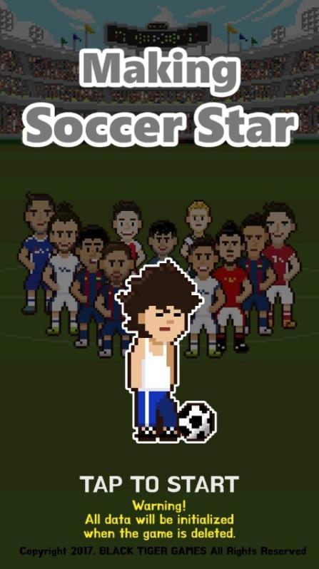 足球冠军传说破解游戏截图