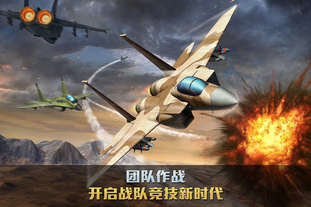 空战:二战王牌飞行员截图