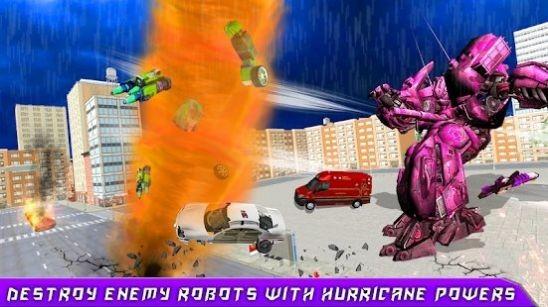 龙卷风机器人汽车截图