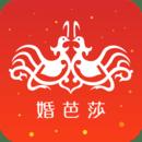 中国婚博会官网版