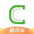 曹操顺风车app