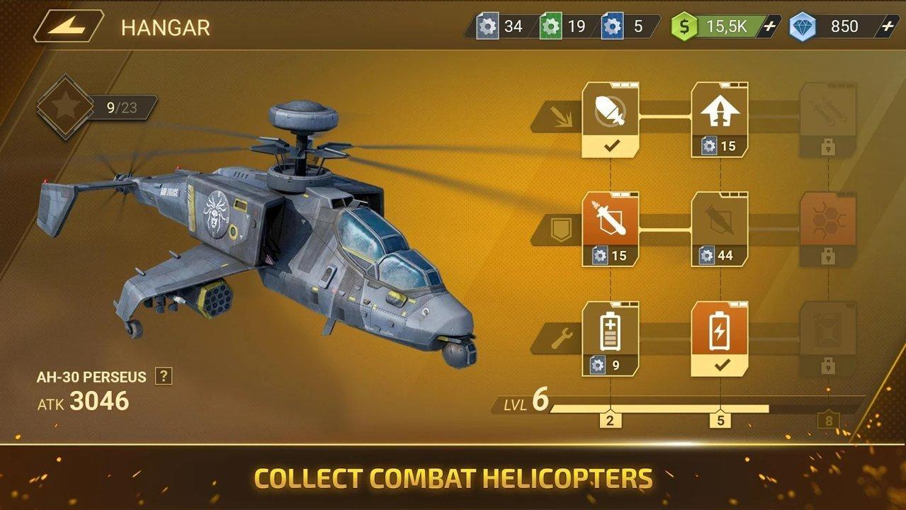 模拟直升飞机大战截图