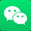2020微信账单查询app