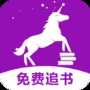 安马文学app