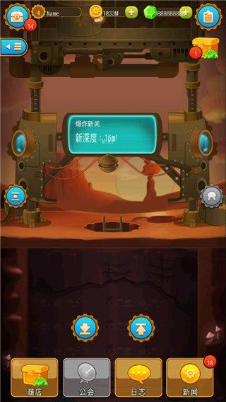 深城中文版截图