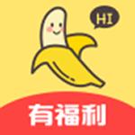 香蕉视频app无限次数版