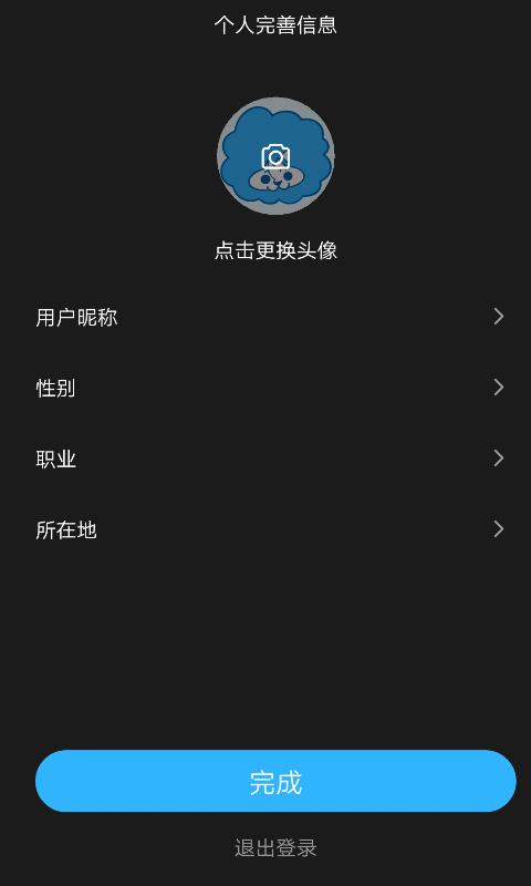 狮映剪辑app截图