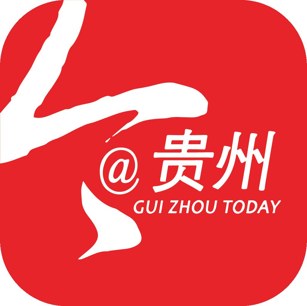 贵州本地新闻