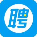 智联招聘2021最新版
