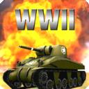 二战坦克对轰