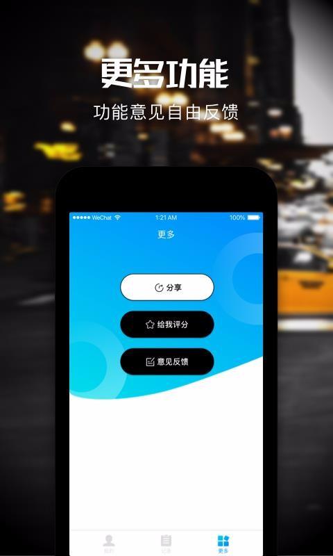 懂车位app最新版截图