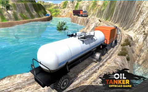 油轮卡车越野行驶2020截图