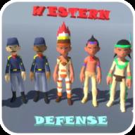西方防御破解版