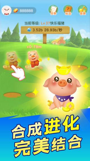 阳光养猪场官网版截图