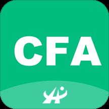 CFA特许金融分析师题库2021版