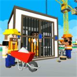 监狱建筑模拟器