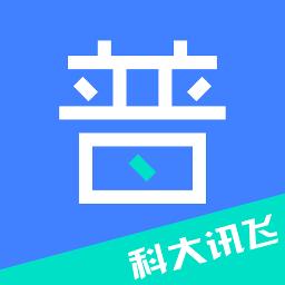 畅言普通话官网版
