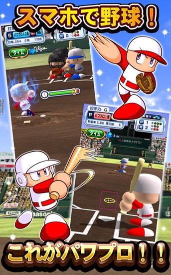 职业棒球对战截图