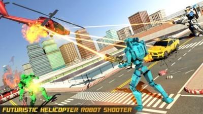 直升机变形机器人截图