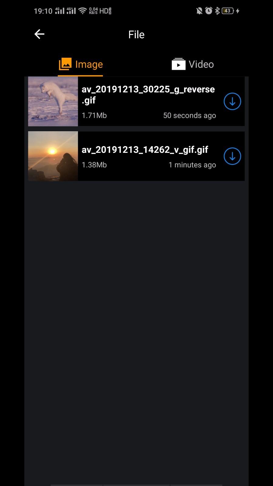 GIF工具箱截图