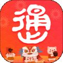 桂林出行网官方版