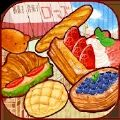 甜品面包制造商安卓版