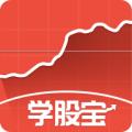 学股宝app安卓版