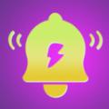 充电特效提示音最新版