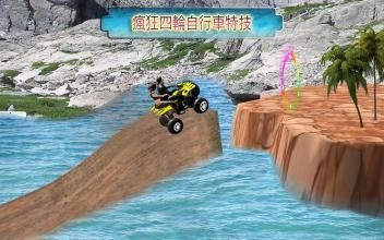 欢乐儿童车截图