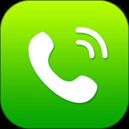 北瓜电话官方版