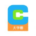 CC大学圈