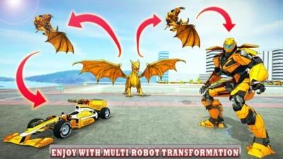 火龙飞行机器人截图