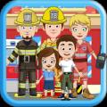 我的小镇消防员