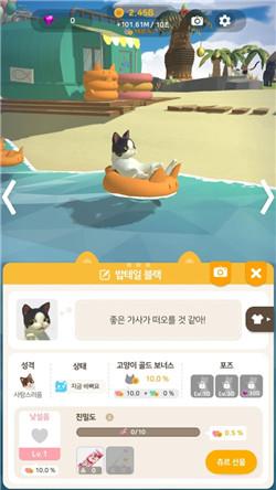 猫星人之岛中文版截图