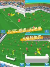 足球小萌将GM商城版截图