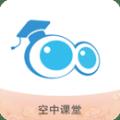 元申广电空中课堂登录平台