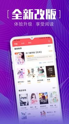 安马文学app截图