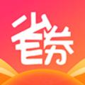 省券app官网