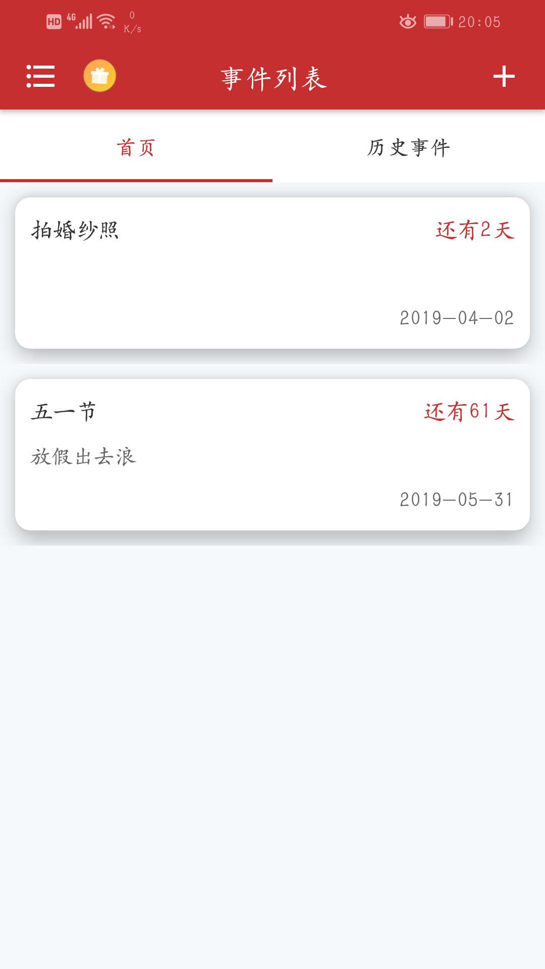 日期倒计时插件app截图