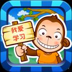 儿童学习巴士教育app