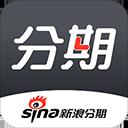 新浪分期app