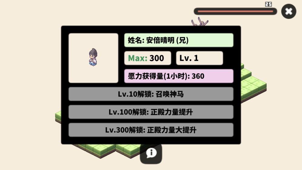像素传奇弹幕英雄游戏截图