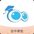 广东空中课堂