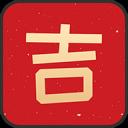 万年运势 V1.0.8 安卓版