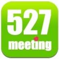 527轻会议