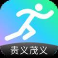 贵义茂义app