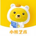 小熊艺术官网版