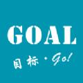 Goal健身app