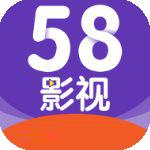 58影视破解版