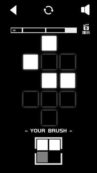 涂成黑色—皆黑截图